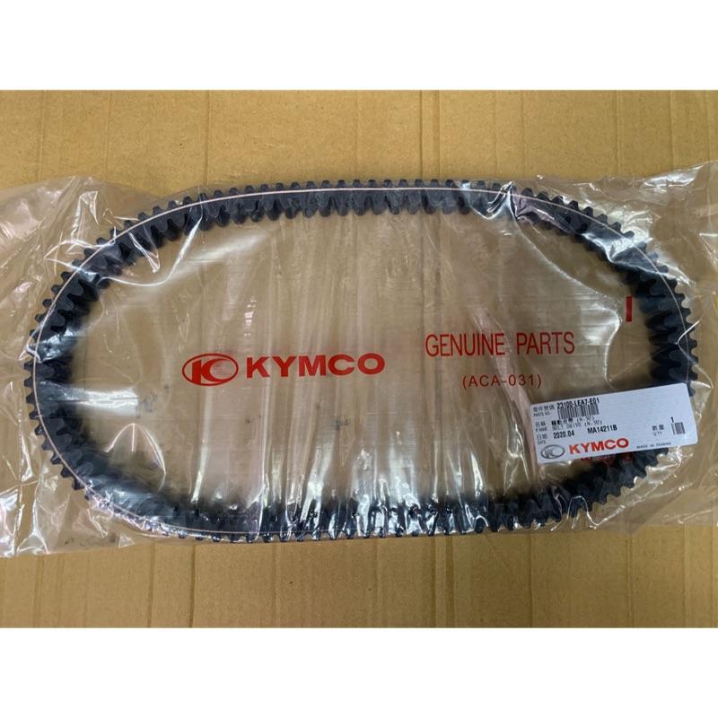 KYMCO 光陽原廠件 LEA7皮帶 NIKITA 300 K-XCT SHADOW 雙齒傳動皮帶
