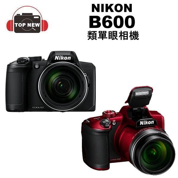 NIKON 數位類單眼 COOLPIX B600 相機 高倍望遠 遠拍 60倍 公司貨 台南上新