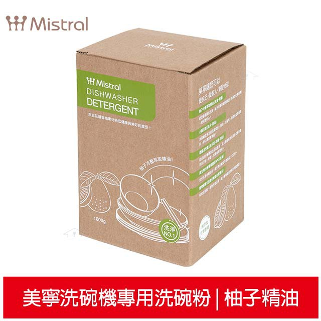 Mistral 美寧 洗碗機專用洗碗粉溫和純淨配方1000g (盒裝)
