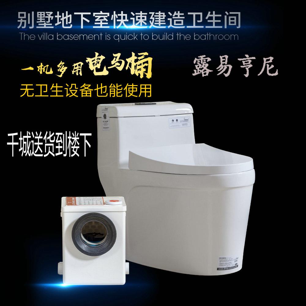 新品速發一體隱藏式電馬桶粉碎電動馬桶電馬桶污水提升器平房電馬桶化糞器