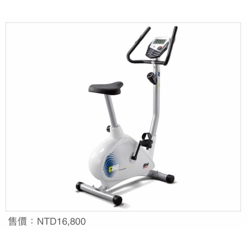 [限自取]二手九成新BH H320 C60立式健身車 健身腳踏車 飛輪 原價$16800
