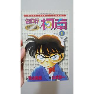 名偵探柯南1特別篇漫畫二手書 臺南市