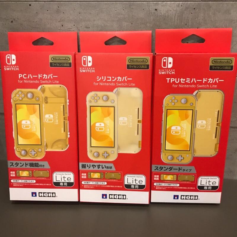 🔥全新Switch NS Lite PC保護殼水晶殼 HORI NS2 023 矽膠保護殼 024 TPU背蓋 025