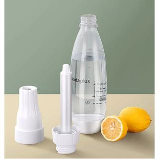 台灣現貨 【贈送10支鋼瓶】sodaplus CO2 氣泡水機 蘇打水機 汽水機 舒打健康氣泡機