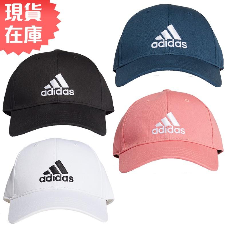 ADIDAS 帽子 老帽 黑/白/藍/粉【運動世界】FK0891/FK0890/GM6273/GM6272