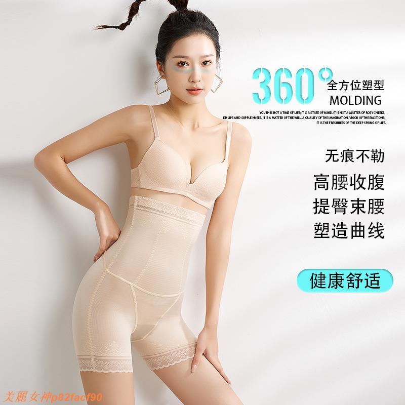 💕台灣直髮💕韓國 高腰顯瘦 暖宮內褲 美人計 塑身褲 產後提臀 翹臀 束腰 收腹 美體 塑身褲 塑身衣美麗女