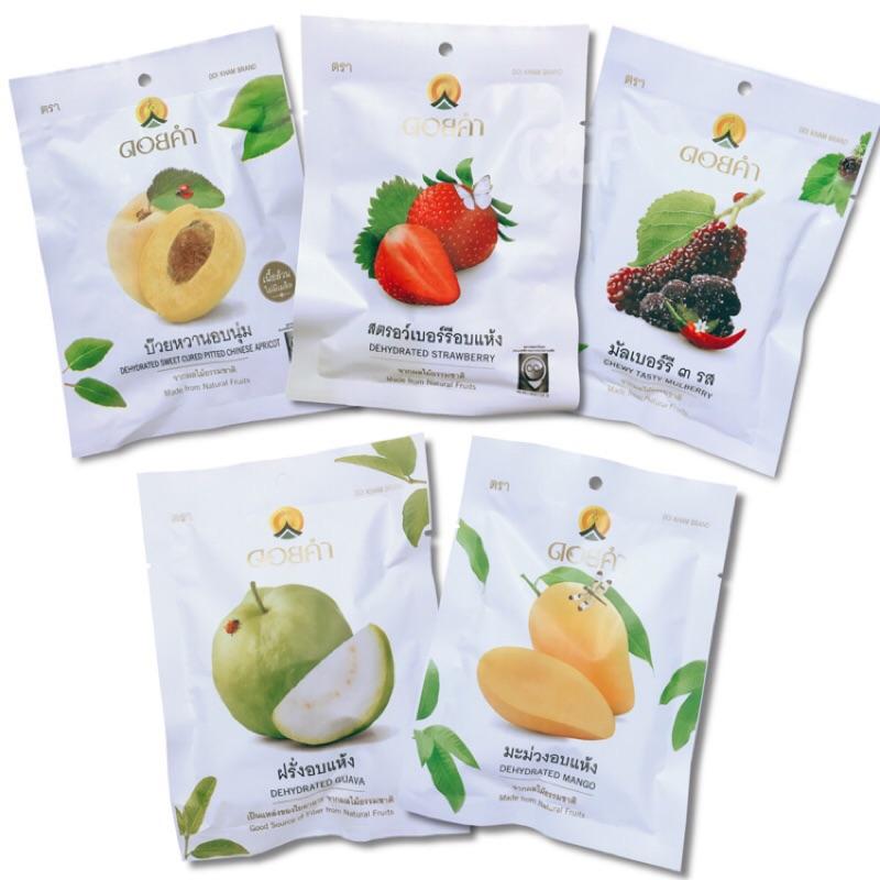 「Doi Kham 牌水果乾」的圖片搜尋結果
