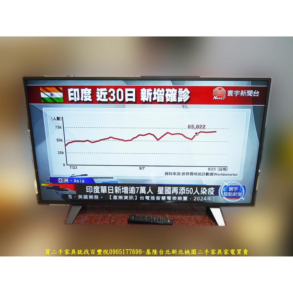 二手家具 台中百豐悅2手買賣推薦-二手奇美FHD50吋高畫質液晶螢幕電視 2016年TL-50A300台中二手傢俱家電店