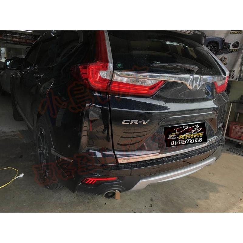 (小鳥的店)本田 2017-2020 CR-V5 CRV 5代 後保桿燈  後保燈 小燈 煞車  導光 後霧燈 B款