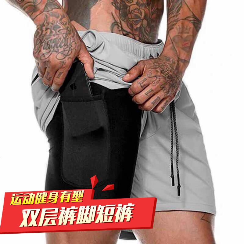 雙層運動短褲男士潮流寬鬆運動褲大碼 Quick-1108