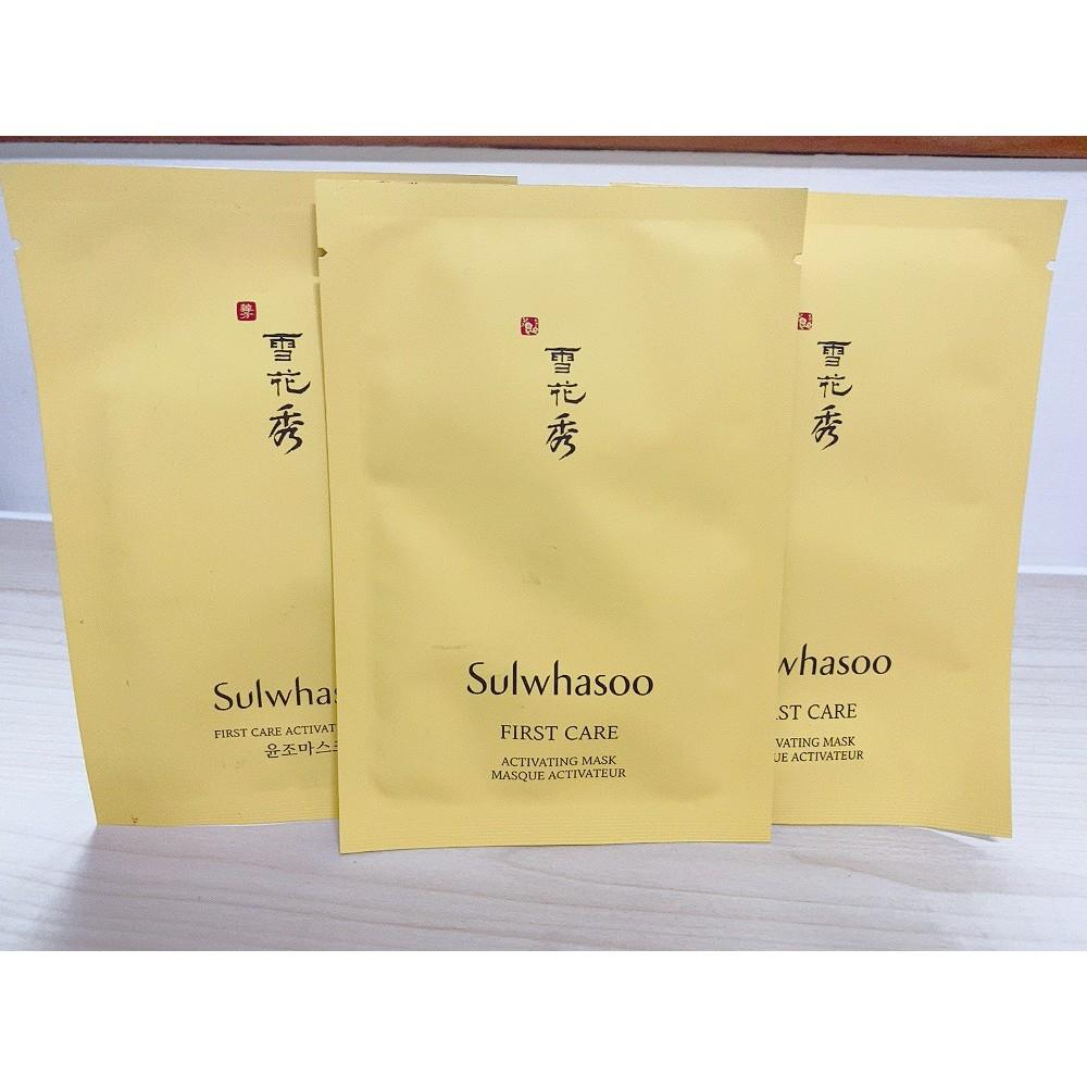 現貨 韓國專櫃 Sulwhasoo 雪花秀 潤燥精華面膜 EX 23ml 3入399/6入699