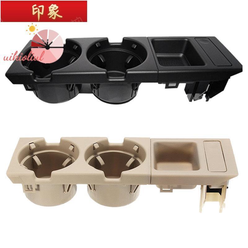 『免運現貨』對於寶馬3系列E46 318I 320I 98-06 51168217953黑色汽車中心控制臺水杯