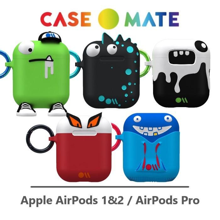 美國 Case●Mate AirPods 1/2代 / AirPods Pro可愛怪物藍牙耳機保護套