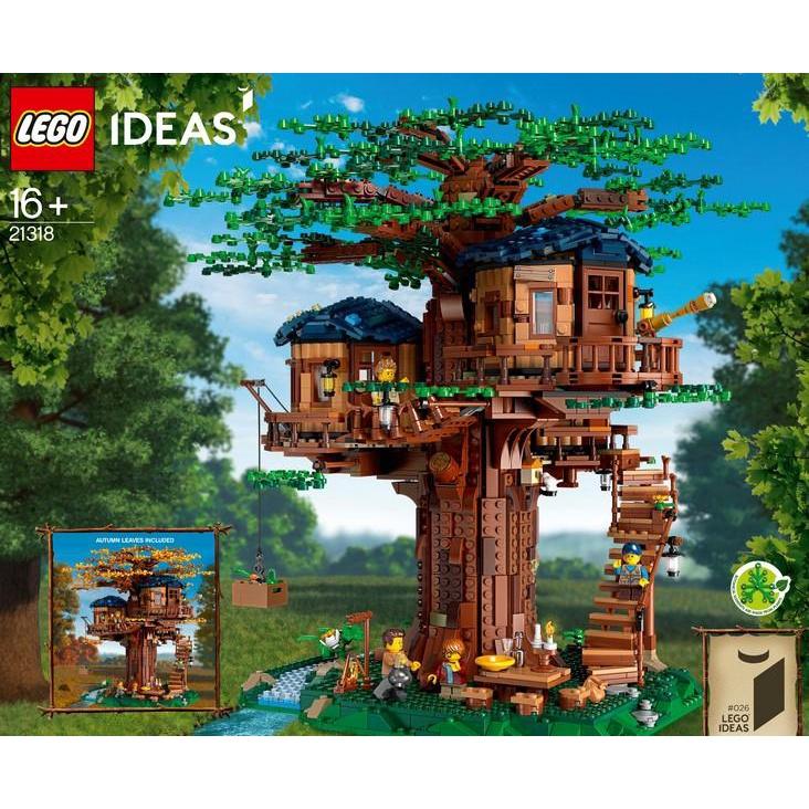 LEGO 樂高 21318 樹屋 IDEAS系列 10280 21326 維尼 現貨 下標前請看商品說明