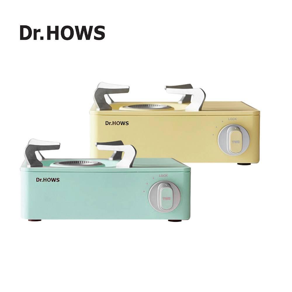 【超商免運】(台灣現貨)dr.hows 卡式爐 迷你款2.0Kw 兩色可選 馬卡黃 / 馬卡綠