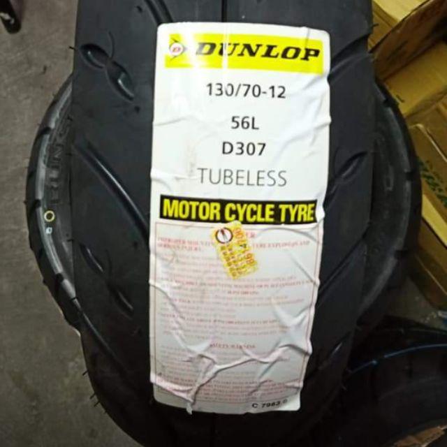 Dunlop d307  130/70-12 12吋