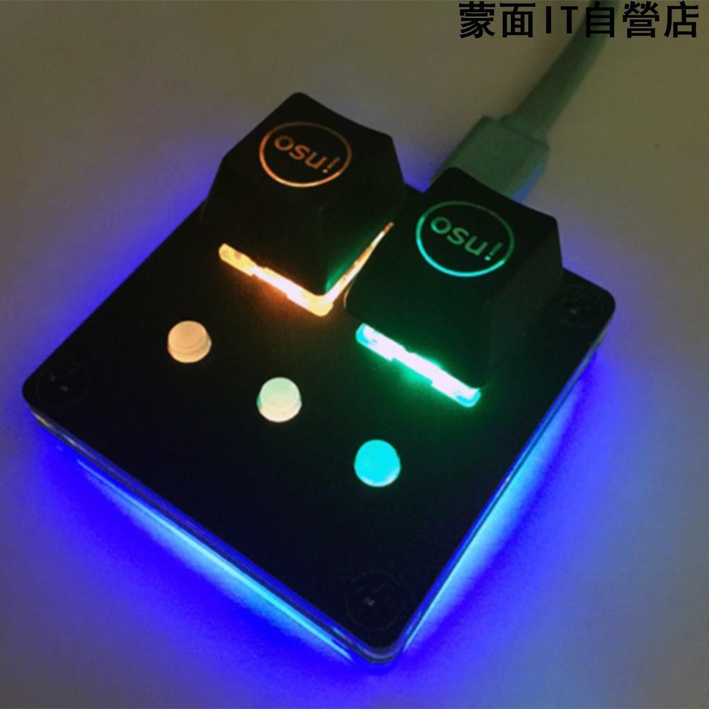 蒙面IT自營店 1設置新的AmusingKeypad V3.1 osu!鍵盤可編程鍵盤CherryRGB-Switch