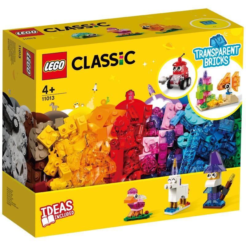 樂高積木Lego 11013 創意透明顆粒 玩具反斗城