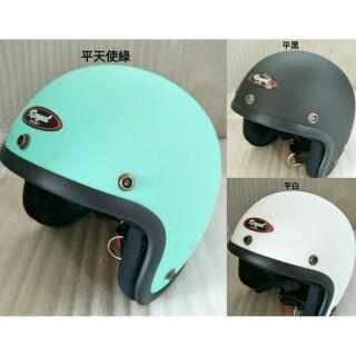優惠出清~ 3/ 4罩 小帽體平光素色安全帽 511 復古帽 騎士帽 Royal 半罩 素色安全帽 高雄市