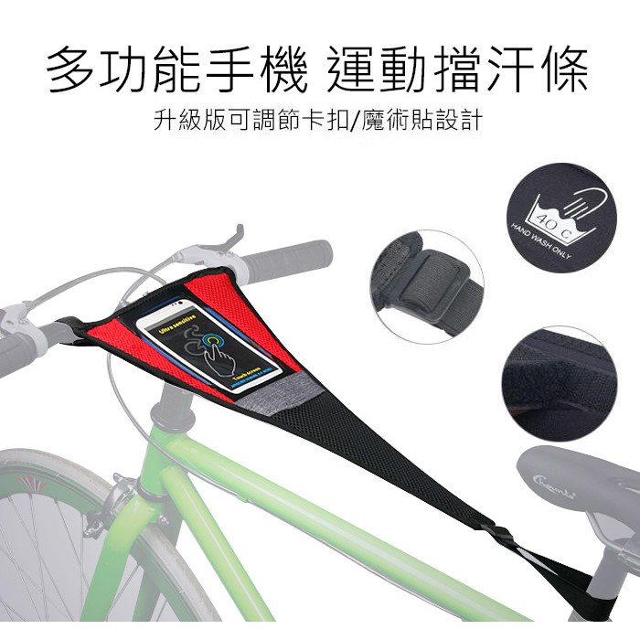 DEUTER自行車 公路車 登山車 訓練台專用 止汗帶 接汗帶 練習台 防滴汗帶