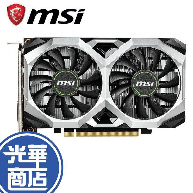 【免運附發票】MSI 微星 GeForce GTX1650 VENTUS XS 4G OC 顯示卡 GTX 1650