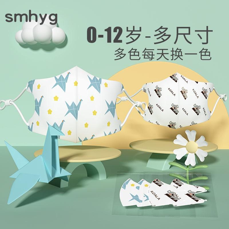 【蕊寶母嬰】嬰兒童口罩一次性寶寶透氣幼兒3D薄立體小孩專用0到3一2周歲4小童