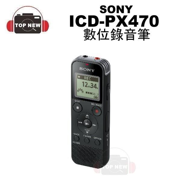 SONY ICD-PX470 PX470 錄音筆 可插卡擴充
