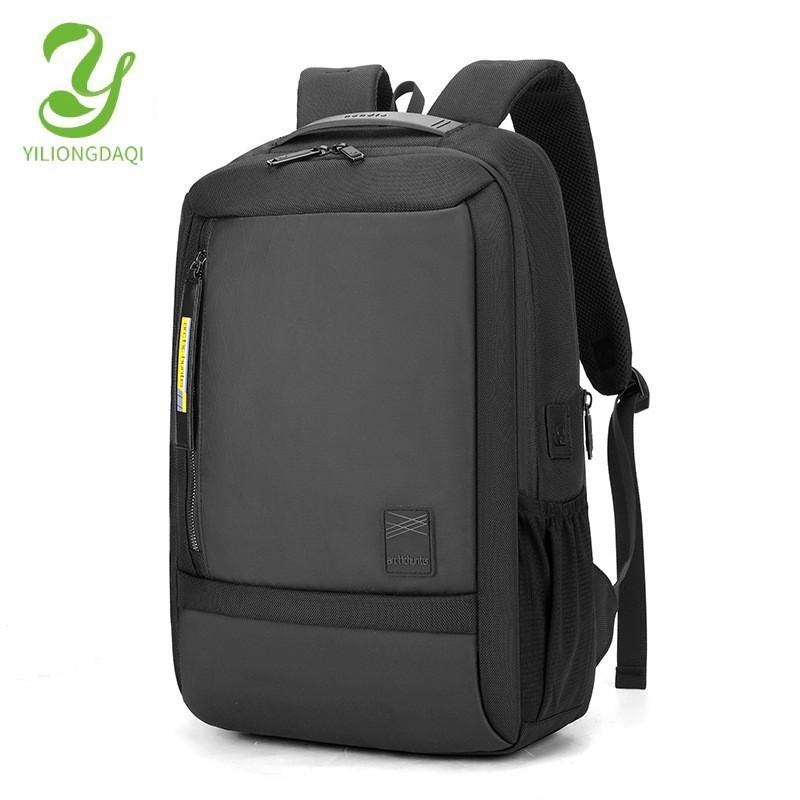 途亦 新款男士雙肩包 防水筆電包 休閑後背包 多功能雙肩包 筆記本電腦背包 旅行運動背包 USB充電
