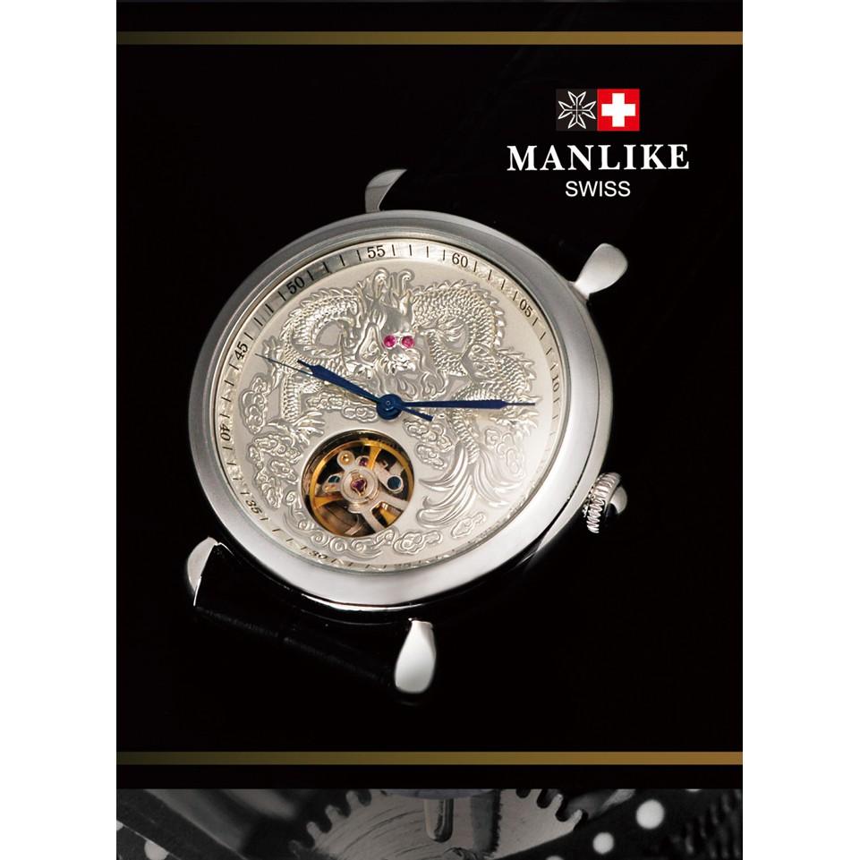 機械錶曼莉萊克 Manlike 不銹鋼真皮錶帶機械表龍行天下經典紅寶手錶銀