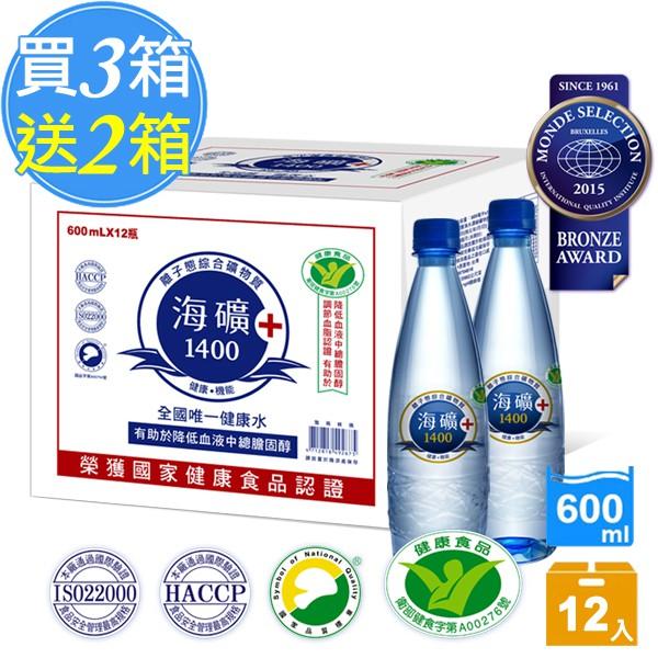 Taiwan Yes 海礦1400 (鑽石瓶) 12瓶/箱 買3箱送2箱 (共5箱)