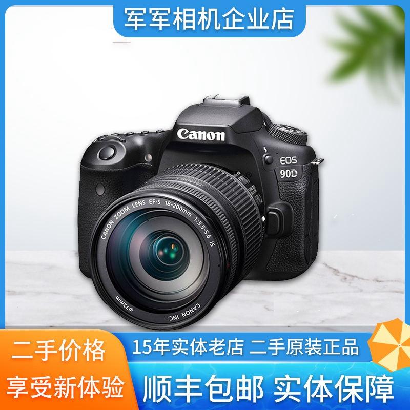 Canon/佳能EOS 70D 80D 90D單反高清中端攝影數碼照相機二手現貨 相機美拍