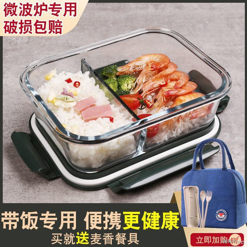 限時秒殺現貨☁泡面碗保鮮盒玻璃便當盒微波爐專用碗水果盒上班族飯盒學生女餐盒