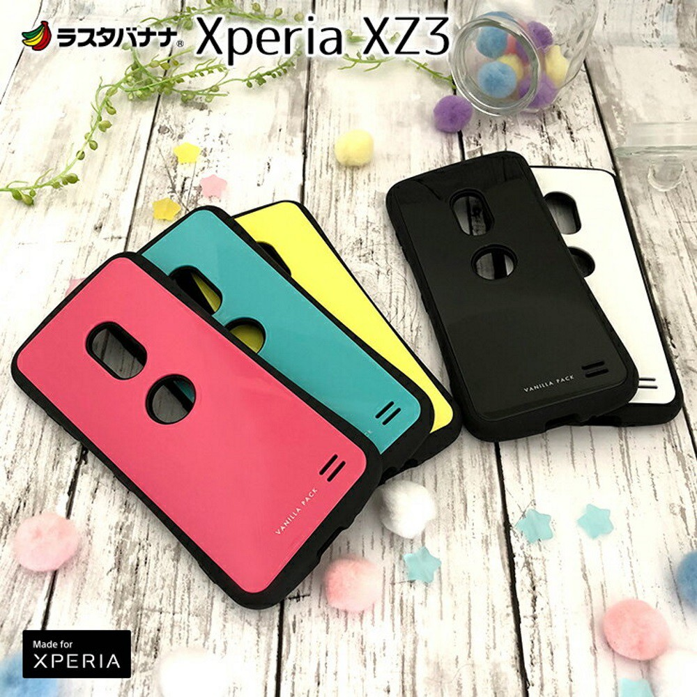 【RASTA BANANA】SONY Xperia XZ3 TPU耐衝擊防摔套/保護殼 (粉色) 日本原裝現貨 香蕉牌