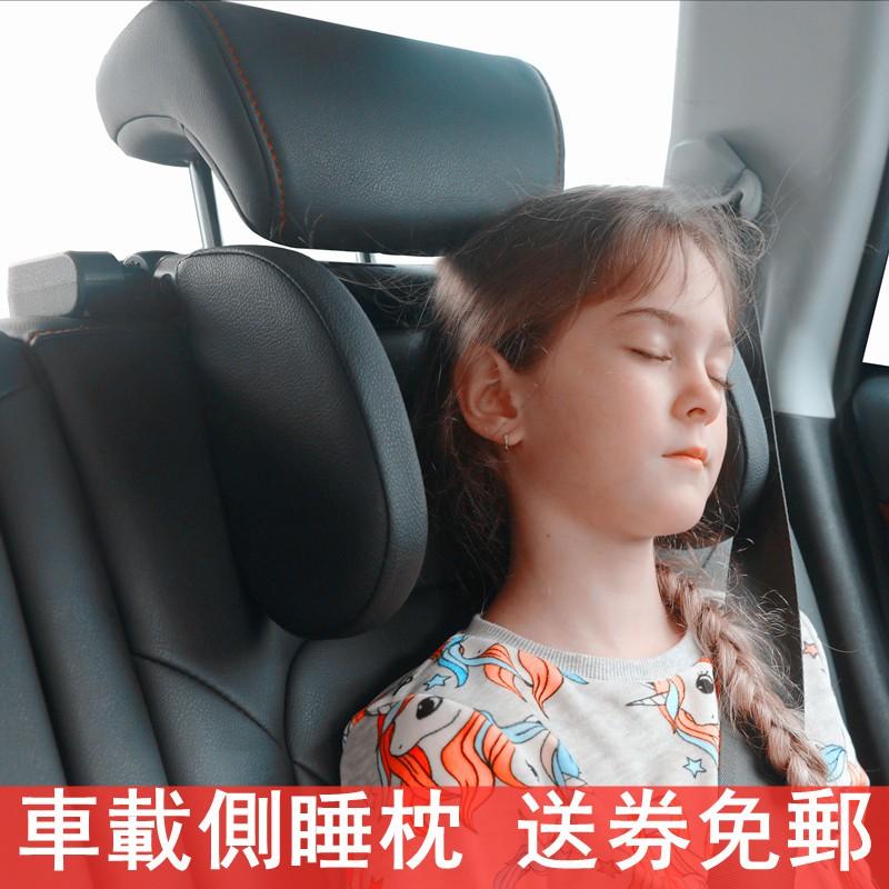 睡覺神器 三軸調節U型枕汽車頭枕 睡眠枕車用側靠枕 座椅側靠頸椎枕兒童成人旅行用品睡眠U型護頸枕 通用款 送券免運