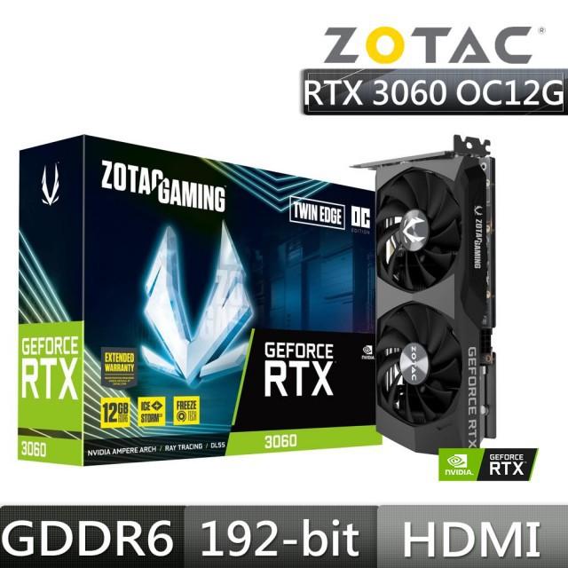 ZOTAC 3060 Twin Edge OC 全新未註冊 3060ti 3070 3080