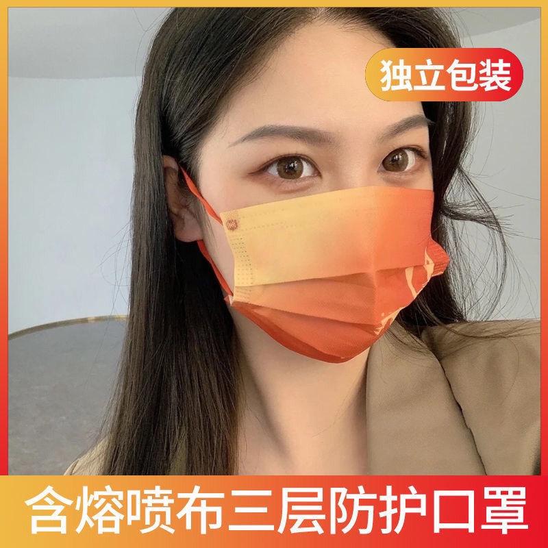 🔥萬神山口罩🔥 奧運冠軍 楊倩 同款 🌸 口罩 🌸 東京 運動員 專用 五環 五星 代表團 防塵 中國風 🌸 口罩 🌸
