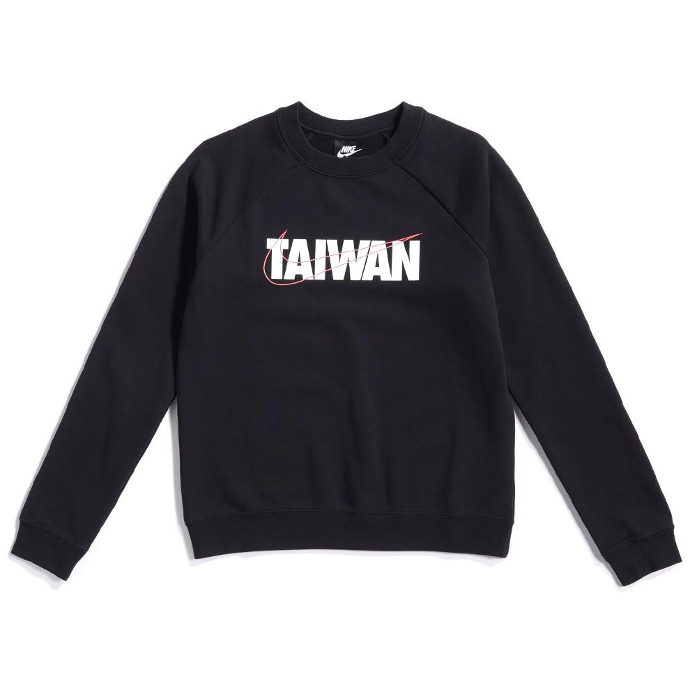 [現貨] NIKE NSW TAIWAN LS CREW FLEECE 女款 長袖上衣 大學T CU1605-010