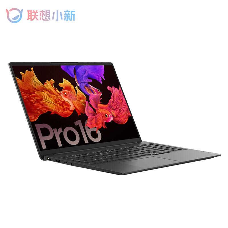 網課必備聯想小新Pro16銳龍獨顯版R7-5800H/GTX1650全面屏輕薄筆記本電腦