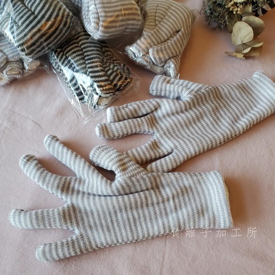 妮芙露 負離子 雙層風采手套 【加工品】 針織手套 保溫
