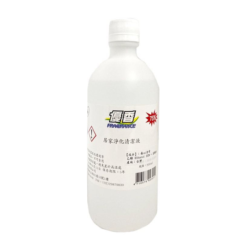 優香 居家淨化清潔液-500ml(75%酒精)
