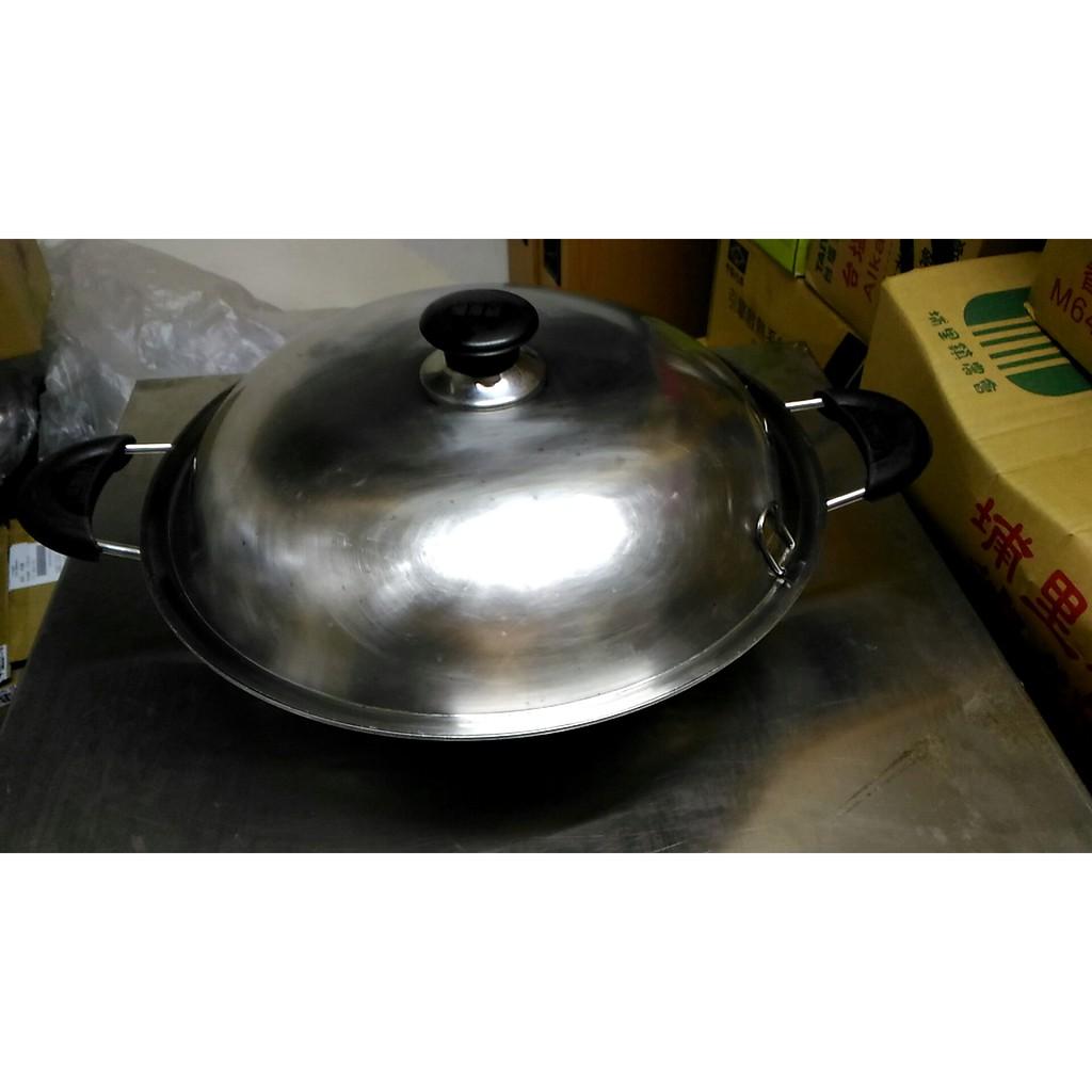 膳魔師 40CM 享瘦鍋