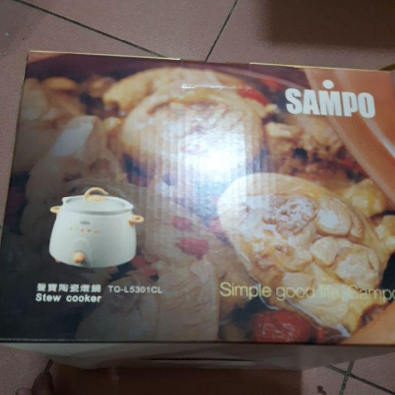 SAMPO聲寶陶瓷燉鍋