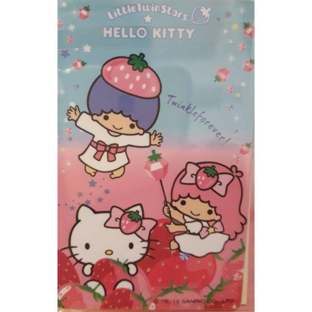 Hello Kitty 雙星仙子 悠遊卡 閃亮草莓季
