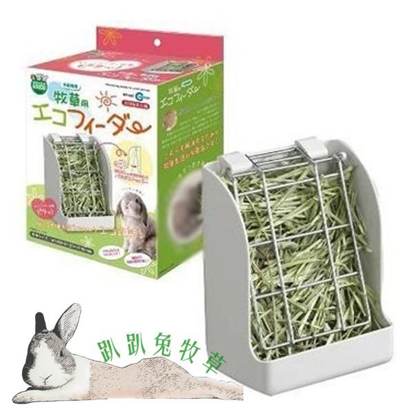 ◆趴趴兔牧草◆日本 Marukan 夾式牧草盒 牧草架 MR625 兔 天竺鼠