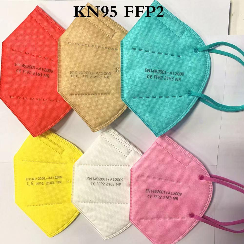 台湾當天出貨 KN95口罩 4D立體口罩 五層含熔噴布 净新 魚嘴口罩 成人口罩 立體口罩 一次性口罩