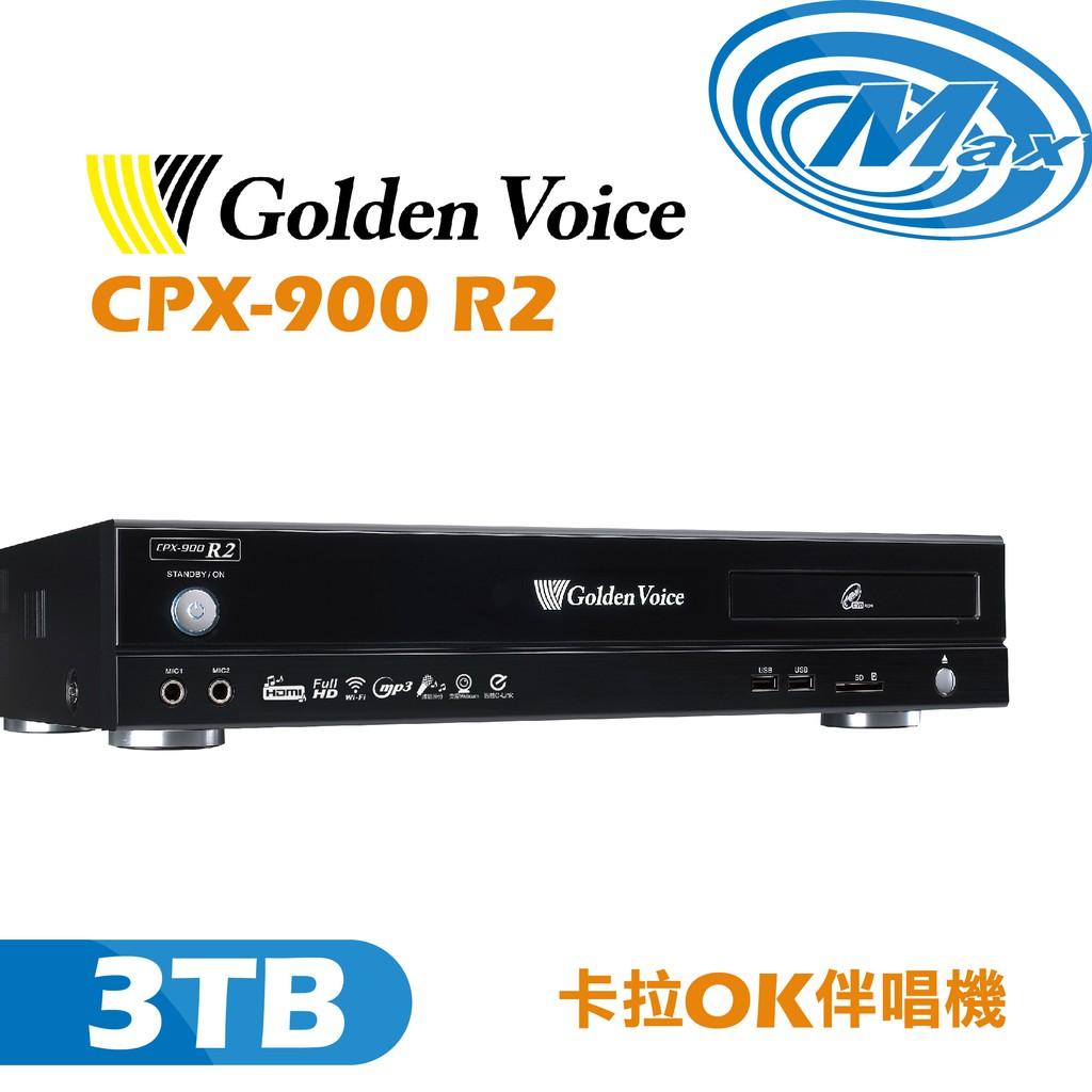GoldenVoice 金嗓 | CPX-900 R2 | R2 卡拉OK 伴唱機