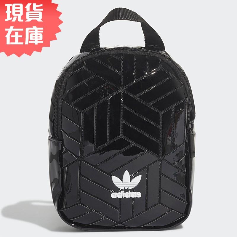 Adidas FOR HER 3D 三宅一生 背包 後背包 迷你包 休閒 菱格 黑【運動世界】FL9679【現貨】