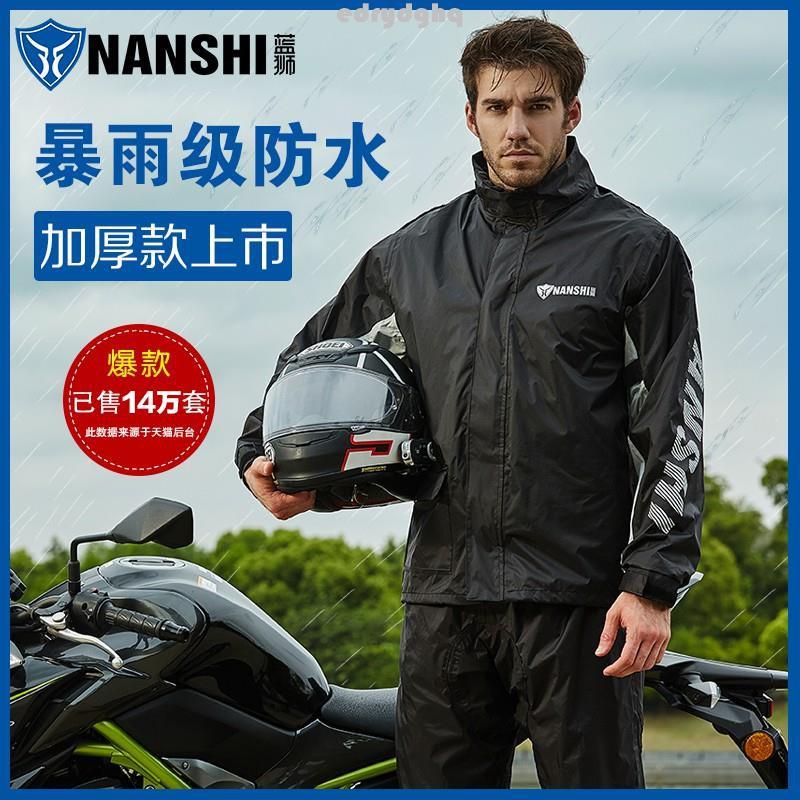 藍獅雨衣雨褲套裝成人分體雨衣摩托車騎行防水男超薄防暴雨雨衣夢憶