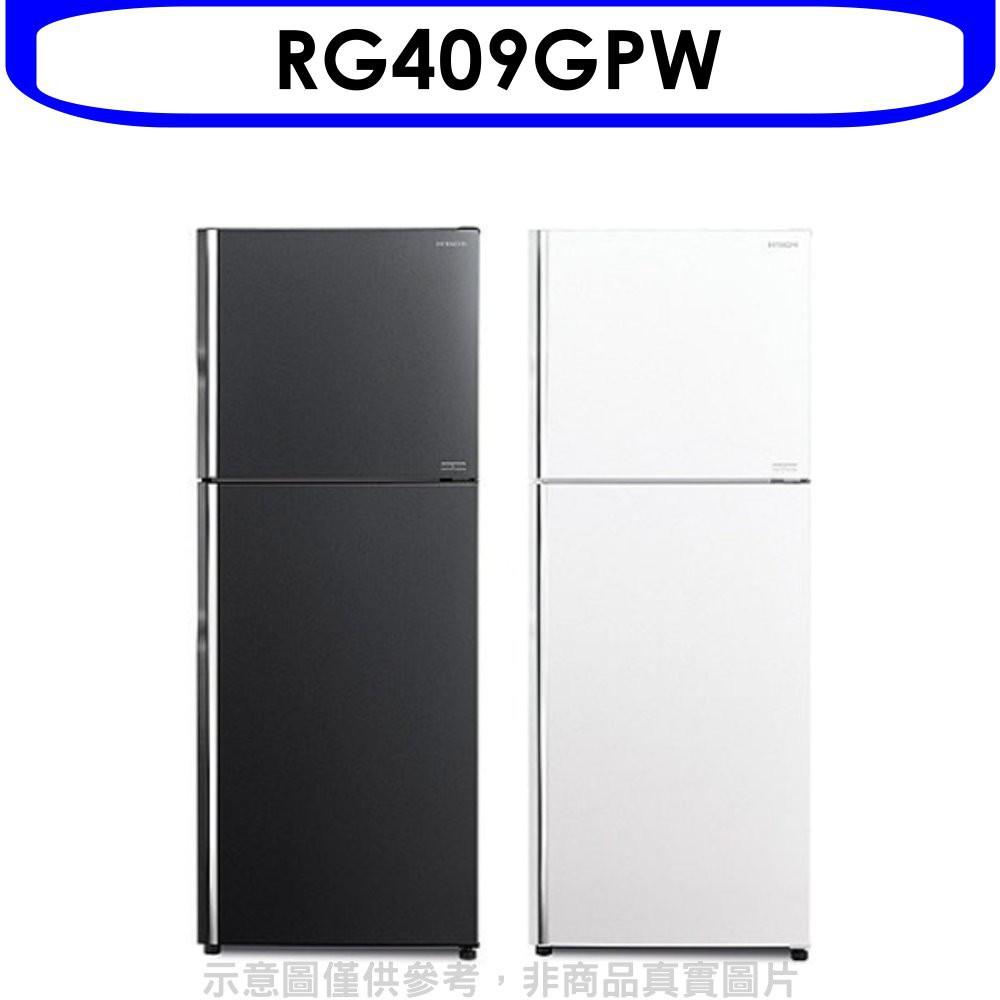 日立【RG409GPW】403公升雙門冰箱(與RG409同款)GPW琉璃白 分12期0利率