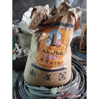 ◎【綠光艸堂】南星海菜粉10000番 建築用品 保水劑 台灣製 50g特價30元 新竹市